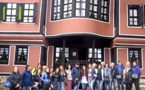 Bulgaria Gateway and European School Around the World (ESAW) project