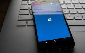 Didattica digitale: Facebook come strumento di connessione, condivisione e approfondimento