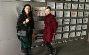 Una settimana intensa a Bulgaria Gateway